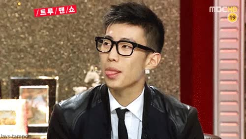 Watch and share Jay Park GIFs on Gfycat