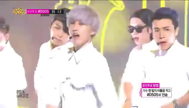 Watch hyuk GIF on Gfycat. Discover more related GIFs on Gfycat
