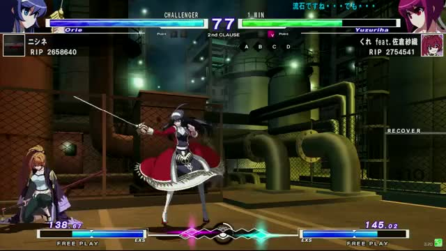 Watch and share Unielst GIFs and Unist GIFs on Gfycat