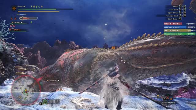 Watch and share Monster Hunter World Deviljho GIFs by d700miai on Gfycat
