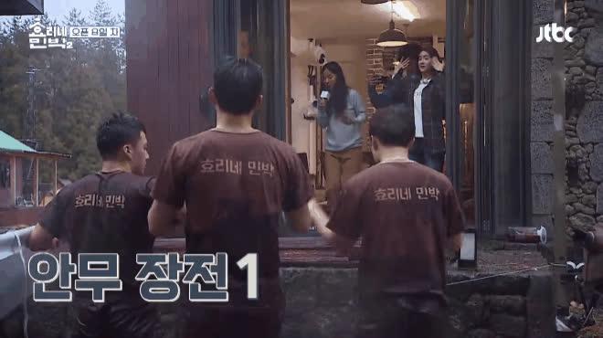 Lấy cớ giúp việc, Yoona đại náo nhà trọ của Lee Hyori bằng loạt vũ đạo kinh điển của SNSD ảnh 2