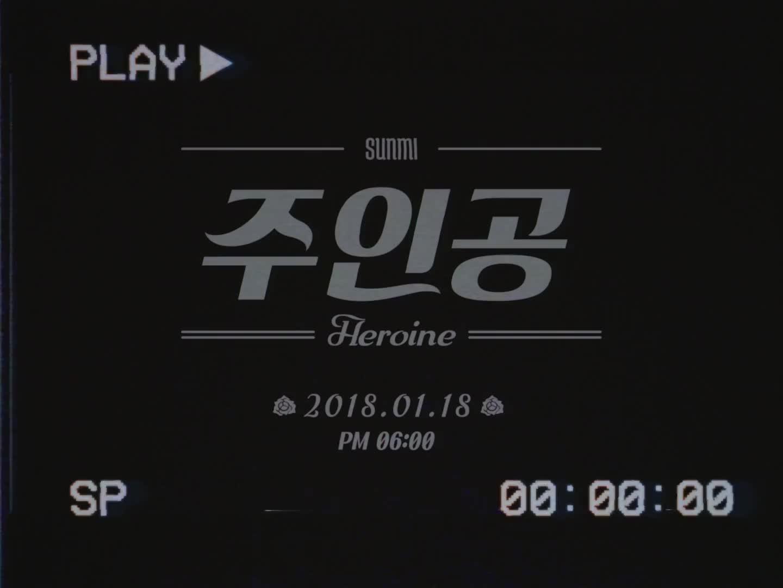 Sunmi ma mị, quá ám ảnh với tiếng hát vu vơ trong teaser trở lại
