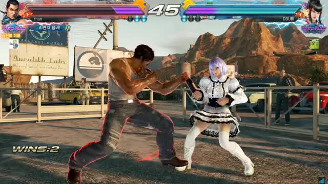 Watch and share Tekken7 GIFs by 김찬 on Gfycat