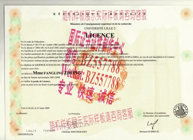 Watch and share 办理和歌山大学毕业证成绩单[咨询微信:BZ557788]办理世界各国证书证件 GIFs on Gfycat