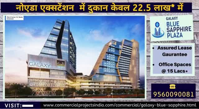 Watch and share Shops In Noida Extension  22.5 Lacs*  Galaxy Blue Sapphire, 9560090081 GIFs by fmpgnoida on Gfycat