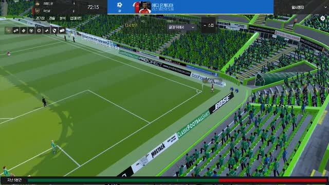 Watch and share Football Manager 2018 2018.07.23 - 22.19.38.01 6 GIFs by ktw02269 on Gfycat