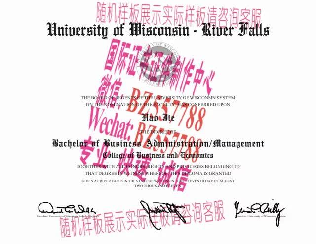 Watch and share 办理木浦海洋大学毕业证成绩单[咨询微信:BZ557788]办理世界各国证书证件 GIFs on Gfycat