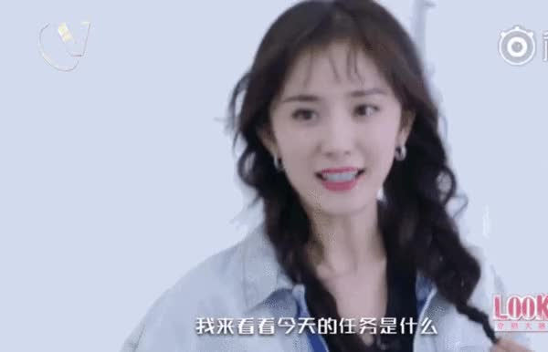 Watch and share 杨幂 GIFs by gluck1231 on Gfycat