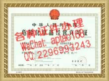 Watch and share Aq0q8-买个假的职称英语日语证书V【aptao168】Q【2296993243】-3f91 GIFs by 办理各种证件V+aptao168 on Gfycat