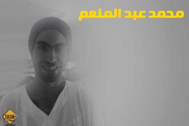 Watch Abdel Moniem - JATO GIF by Ibrahim A. Saqr (@ibrahima.saqr) on Gfycat. Discover more JATO GIFs on Gfycat