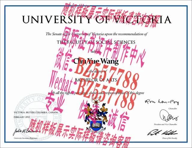 Watch and share 做个假的文星艺术大学毕业证成绩单[咨询微信:BZ557788]办理世界各国证书证件 GIFs on Gfycat