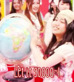 Watch and share Let It Gooo GIFs and Tano Yuka GIFs on Gfycat
