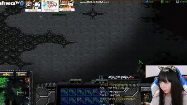 Watch and share  참교육 당하는 여bj GIFs by podong on Gfycat
