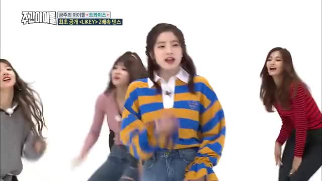 Watch DAHYUN GIF on Gfycat. Discover more All Tags, Performer, Show, Weekly, dahyun, dancing, idol, k-pop, kpop, music, performance, talk, twice GIFs on Gfycat