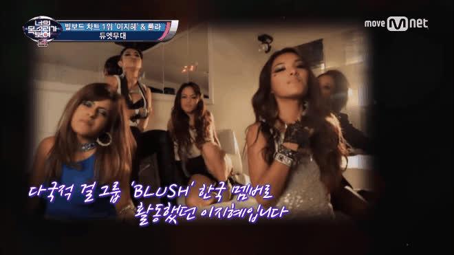 Xinh đẹp, hát hay nhưng không ai nhận ra thành viên Spice Girls của châu Á lừng lẫy ngày nào