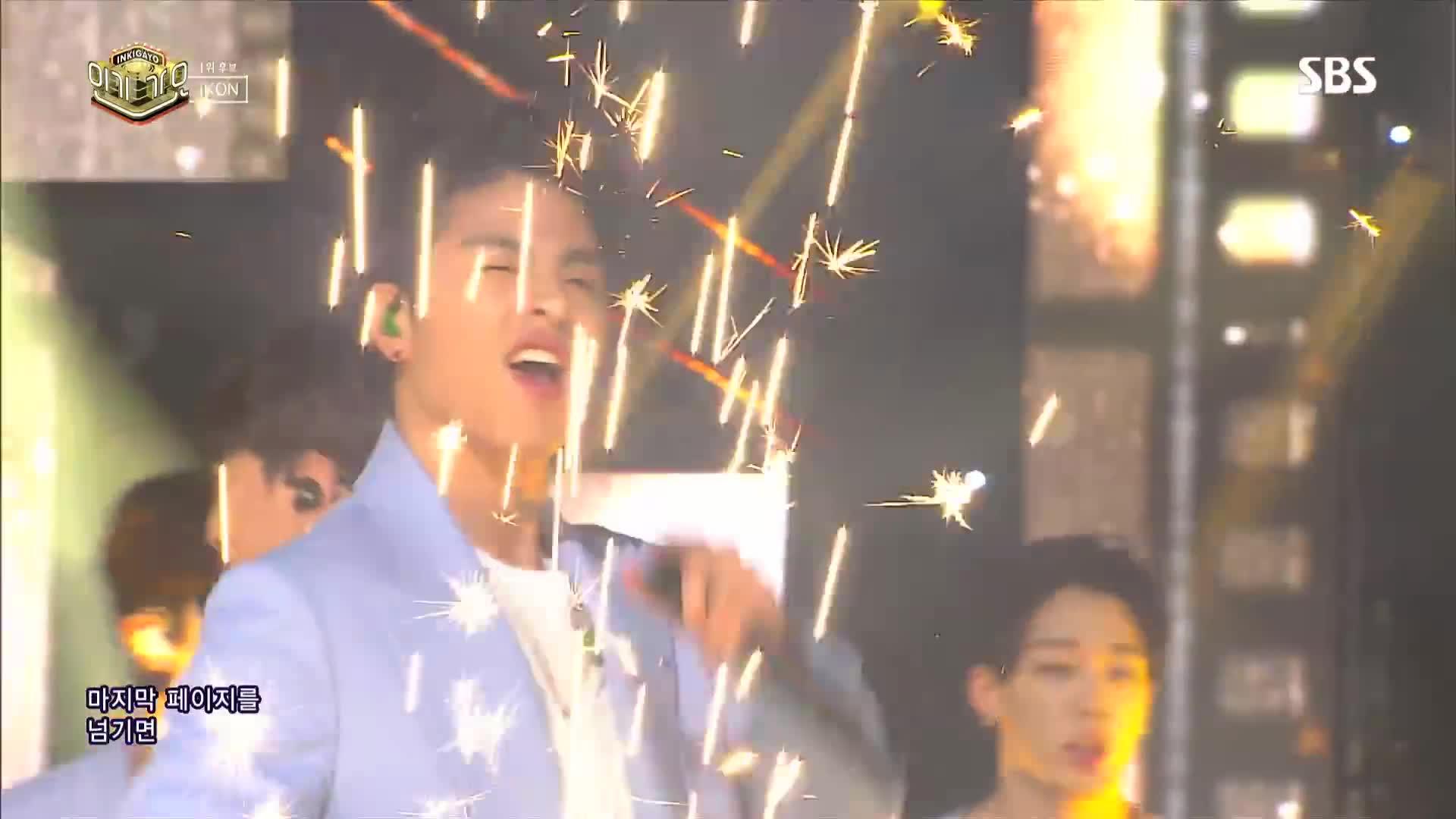 Pháo hoa bất ngờ bắn vào… cổ họng, thành viên iKON vẫn bình thản hát hết bài
