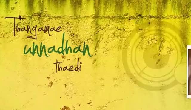 Watch and share Naanum Rowdy Dhaan - Thangamey   Lyric Video   Anirudh   Vijay Sethupathi   Vignesh Shivan GIFs on Gfycat