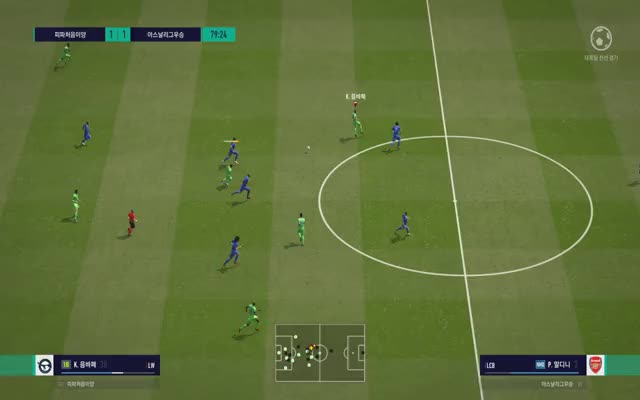 Watch and share Fifaonline4 GIFs by qwerandy1324 on Gfycat