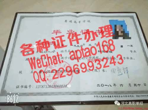 Watch and share B9nrf-购买土地登记代理人证多少钱V【aptao168】Q【2296993243】-4ko0 GIFs by 办理各种证件V+aptao168 on Gfycat