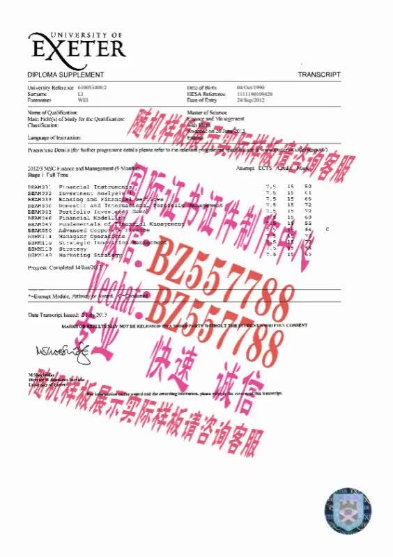 Watch and share 做个假的克拉克森大学毕业证成绩单[咨询微信:BZ557788]办理世界各国证书证件 GIFs on Gfycat