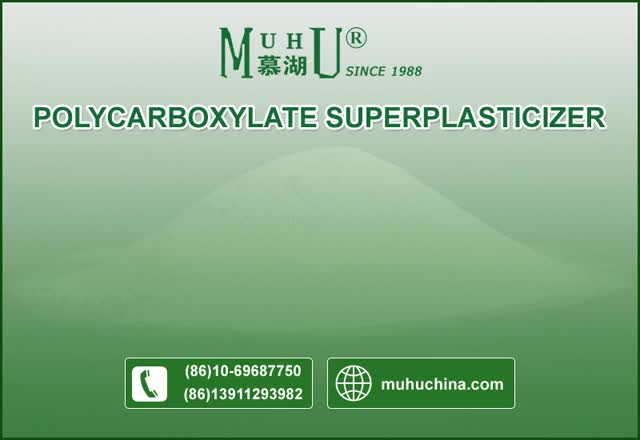 Watch and share Polycarboxylate Superplasticizer For Concrete GIFs by MUHU Construction Materials Co on Gfycat