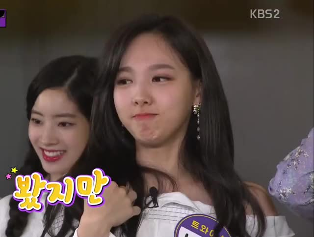 Watch and share Cutie WIL Nayeon Smile GIFs by Ahrigato on Gfycat