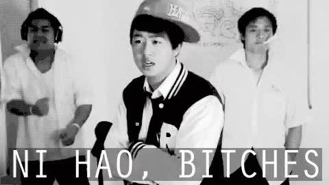 Watch and share Ni Hao GIFs on Gfycat