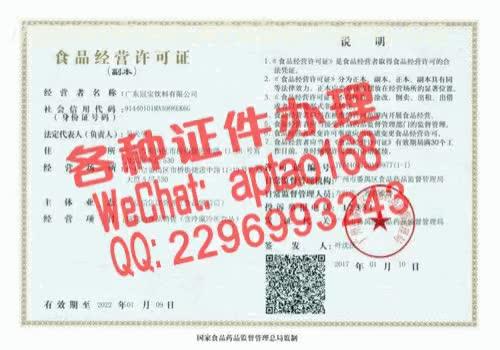 Watch and share 35ldd-假的建筑业企业资质证书多少钱V【aptao168】Q【2296993243】-8o66 GIFs by 办理各种证件V+aptao168 on Gfycat