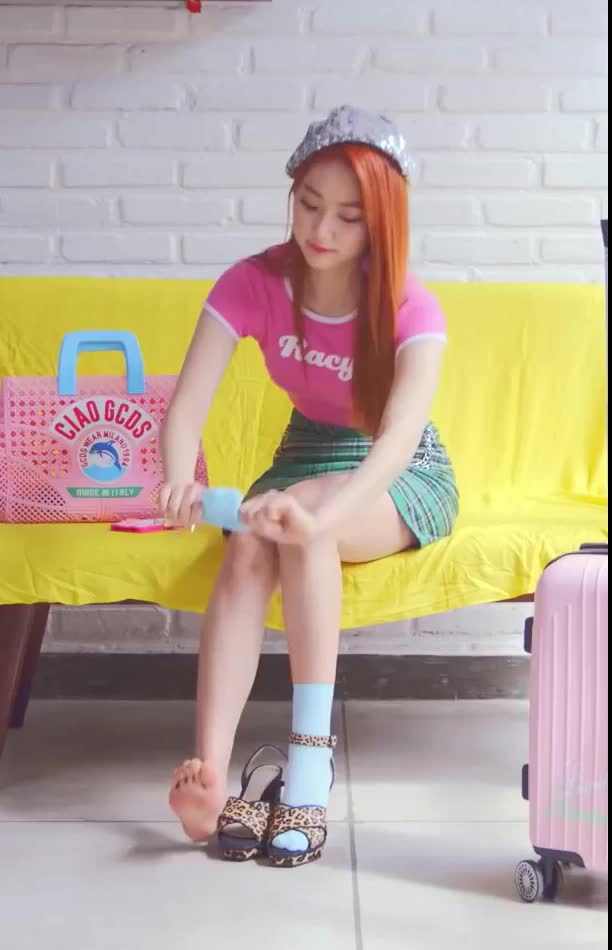 Watch gugudan mina GIF on Gfycat. Discover more related GIFs on Gfycat