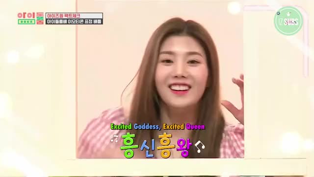 Eunbi hyped