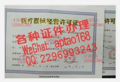Watch and share A8ecc-滁州学院毕业证办理V【aptao168】Q【2296993243】-tjd1 GIFs by 办理各种证件V+aptao168 on Gfycat