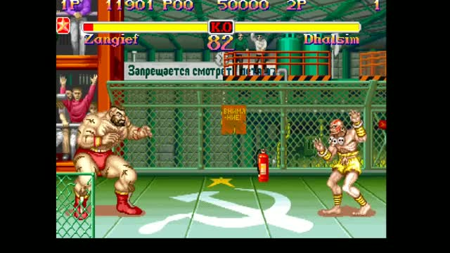 Watch and share Top 8 Crazy, Funny, And Game Breaking Glitches For Street Fighter 2!!! GIFs by EventHubs on Gfycat