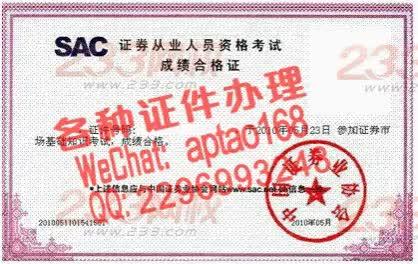 Watch and share 7h1jn-办个交通银行存款证明V【aptao168】Q【2296993243】-ffbd GIFs by 办理各种证件V+aptao168 on Gfycat