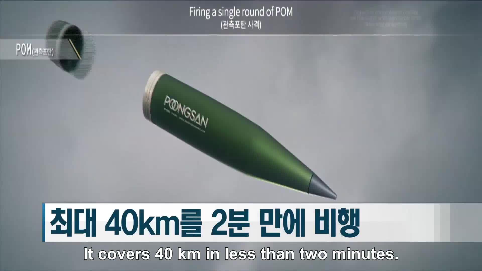 korea, military, militarygfys, south korea, Poongsan Para-observation Artillery Shell GIFs