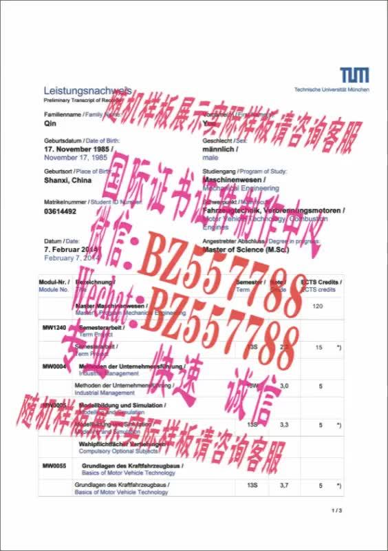 Watch and share 做个假的西澳大学毕业证成绩单[咨询微信:BZ557788]办理世界各国证书证件 GIFs on Gfycat