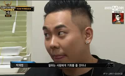Watch and share Kwon Hyuk Woo GIFs and Khiphop GIFs on Gfycat
