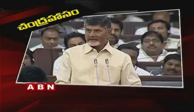 Watch and share CM Chandrababu Naidu Laughs In AP Assembly Over AP Special Status Debate | BJP MLA Vishnu Kumar GIFs on Gfycat