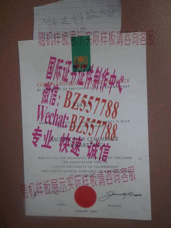 Watch and share 办理日本福祉大学毕业证成绩单[咨询微信:BZ557788]办理世界各国证书证件 GIFs on Gfycat