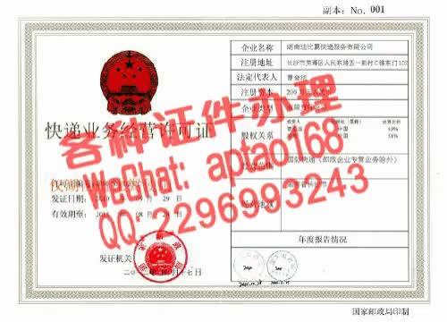 Watch and share 1nhz9-买个监理工程师证V【aptao168】Q【2296993243】-bbrj GIFs by 办理各种证件V+aptao168 on Gfycat