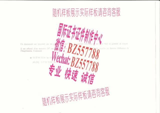 Watch and share 办理哈德斯菲尔德大学毕业证成绩单[咨询微信:BZ557788]办理世界各国证书证件 GIFs on Gfycat