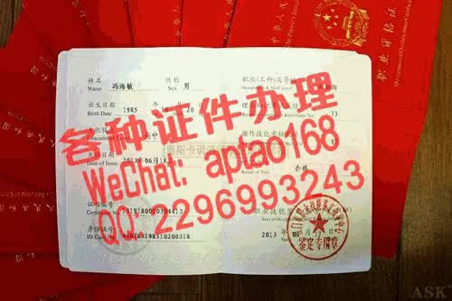 Watch and share 8eeu6-买个托业证书多少钱V【aptao168】Q【2296993243】-3td1 GIFs by 办理各种证件V+aptao168 on Gfycat