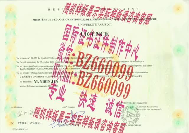 Watch and share 办理奈良教育大学毕业证成绩单[咨询微信:BZ660099]办理世界各国证书证件 GIFs on Gfycat
