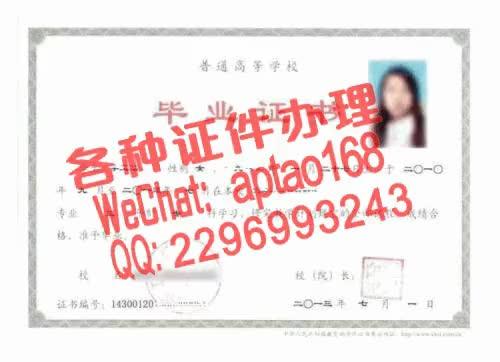 Watch and share Csimo-怎么办假特种操作证V【aptao168】Q【2296993243】-gegg GIFs by 办理各种证件V+aptao168 on Gfycat
