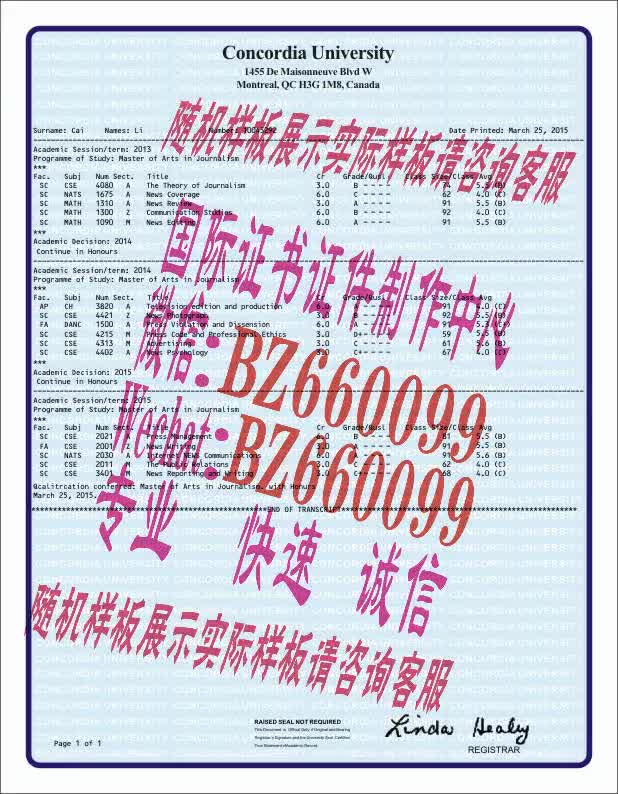 Watch and share 办理武藏大学毕业证成绩单[咨询微信:BZ660099]办理世界各国证书证件 GIFs on Gfycat