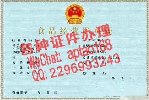 Watch and share 57lpl-假的中国银行定期存款单多少钱V【aptao168】Q【2296993243】-5xt3 GIFs by 办理各种证件V+aptao168 on Gfycat