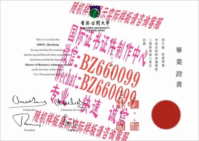 Watch and share 办理布兰戴斯大学毕业证成绩单[咨询微信:BZ660099]办理世界各国证书证件 GIFs on Gfycat