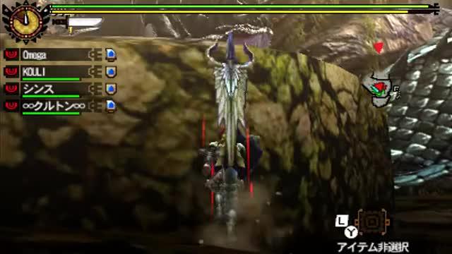 Watch Monster Hunter 4 - Online High Rank Quest 40: Vs Dalamadur GIF by GIFgod eX (@kplunk) on Gfycat. Discover more Brachydios, Deviljho, Goa, Hunter, MH4, Magara, Monster, Rathalos, Zinogre, omegaevolution GIFs on Gfycat