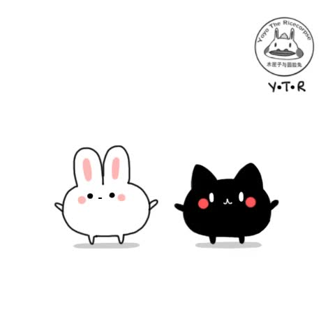 Watch and share Bunny Dancing GIFs on Gfycat