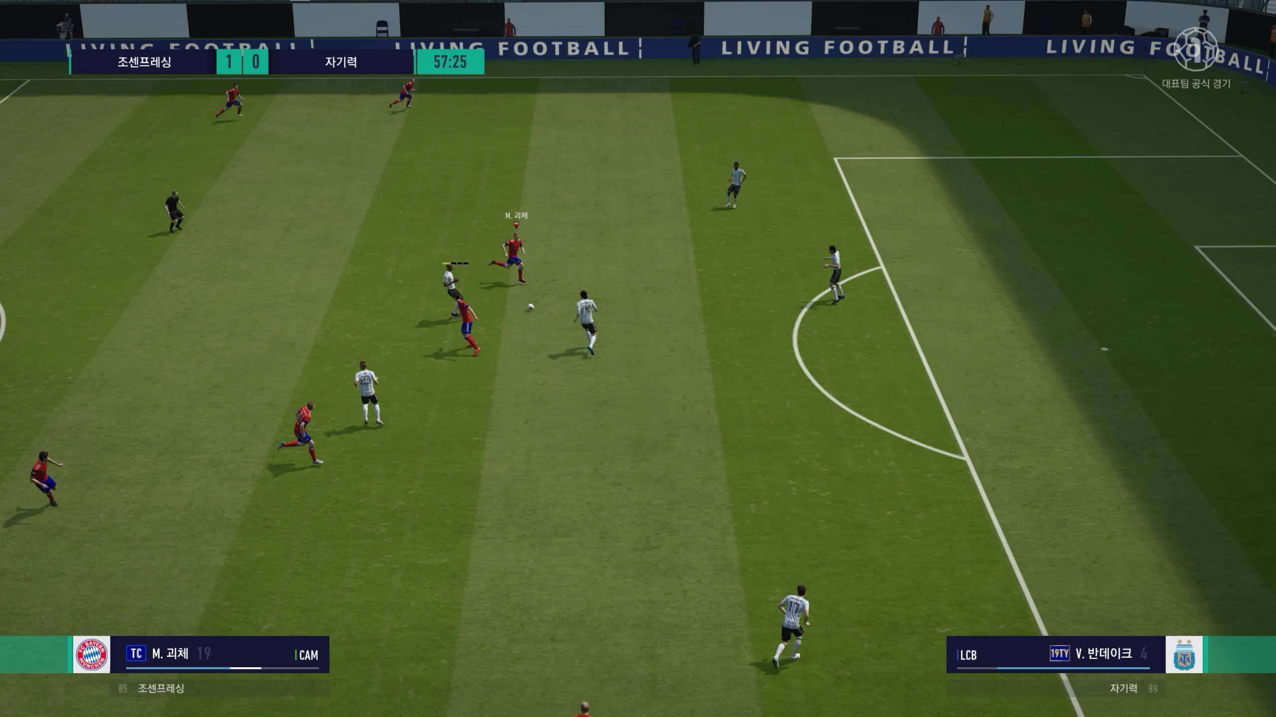 fifa, fifaonline4, FIFA Online 4 2019.05.04 - 19.27.18.09.DVR GIFs