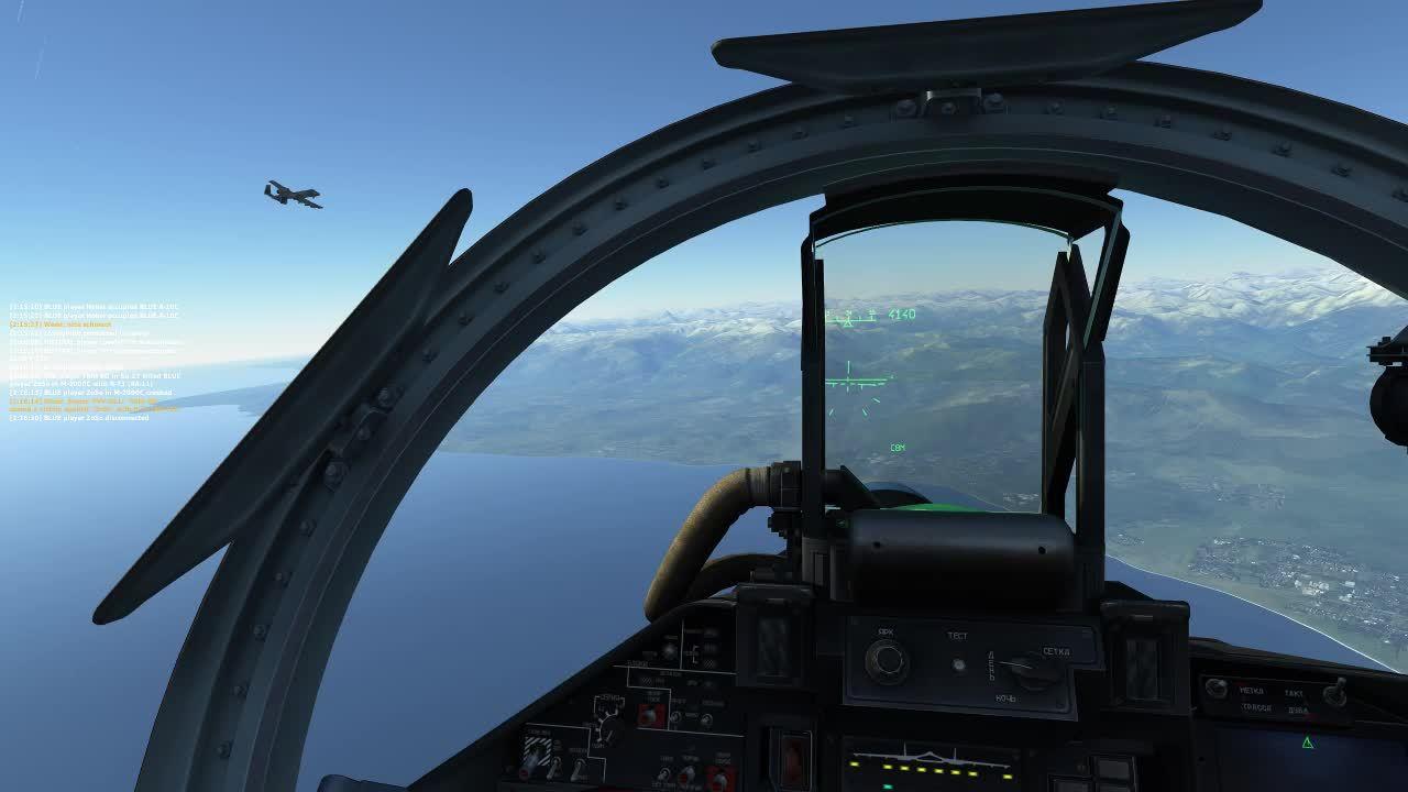 hoggit, A-10c Firing off a Mav  GIFs